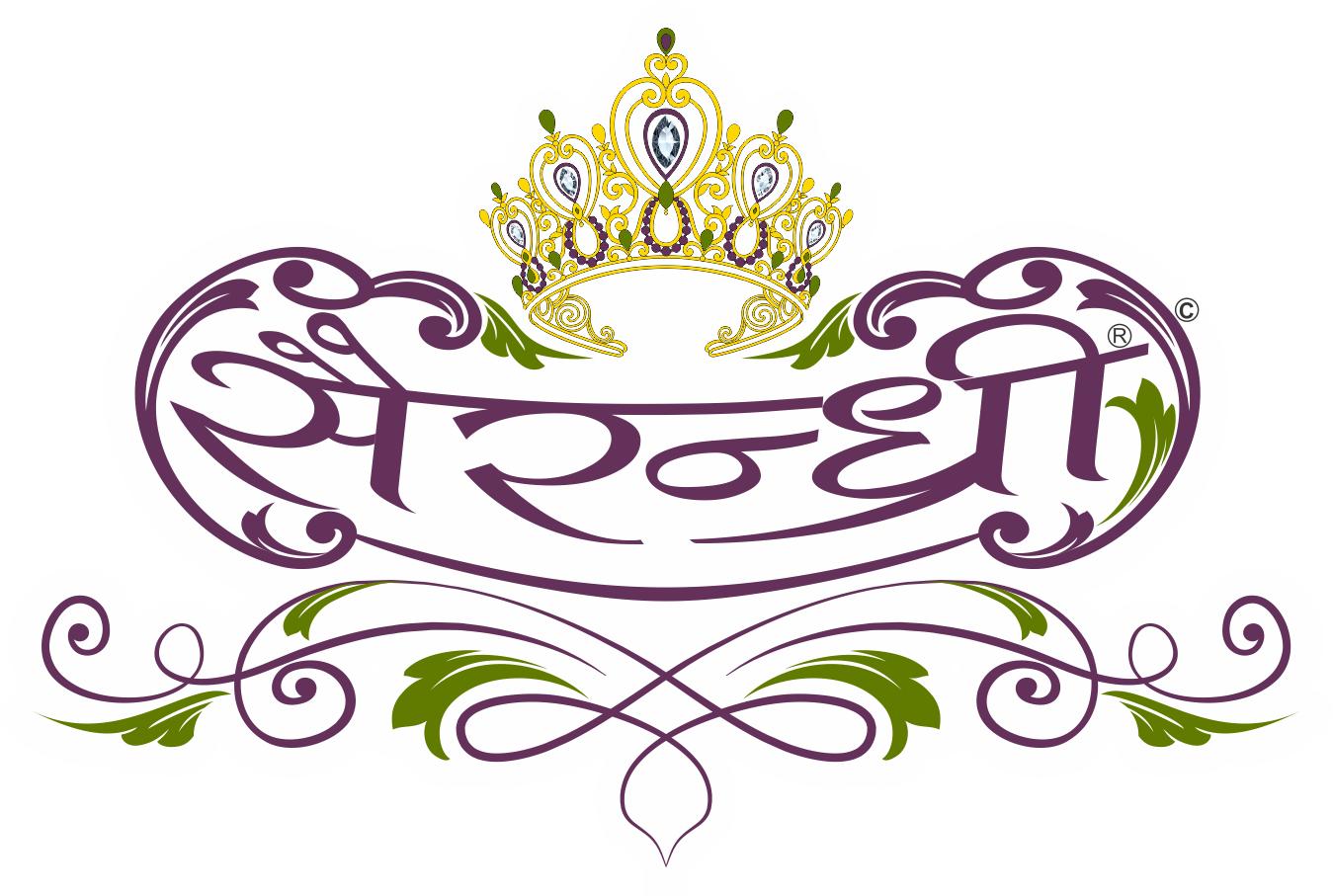Sairandhri blog